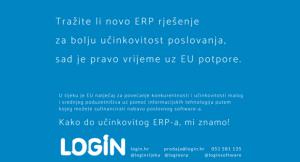 Implementacija ERP rješenja uz EU potpore