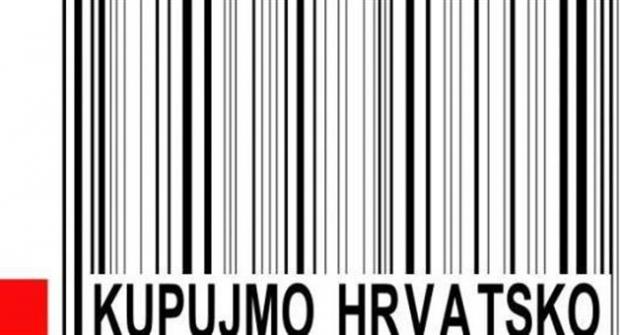 Kupujmo hrvatsko – Hrvatski proizvod za hrvatski turizam